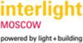 2018年俄罗斯国际照明及照明技术展览会