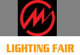 2019年中东国际电力、照明及新能源展览会