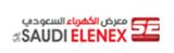 2019年沙特國際電力能源及照明設備展覽會