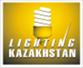 2019-2020年部分国际LED照明展览参展计划一览表