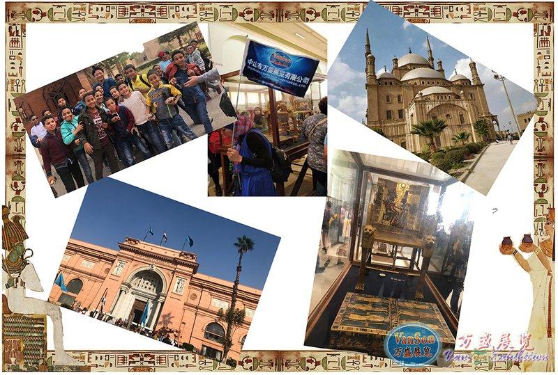 参加埃及国际电力、照明及新能源展览会之旅